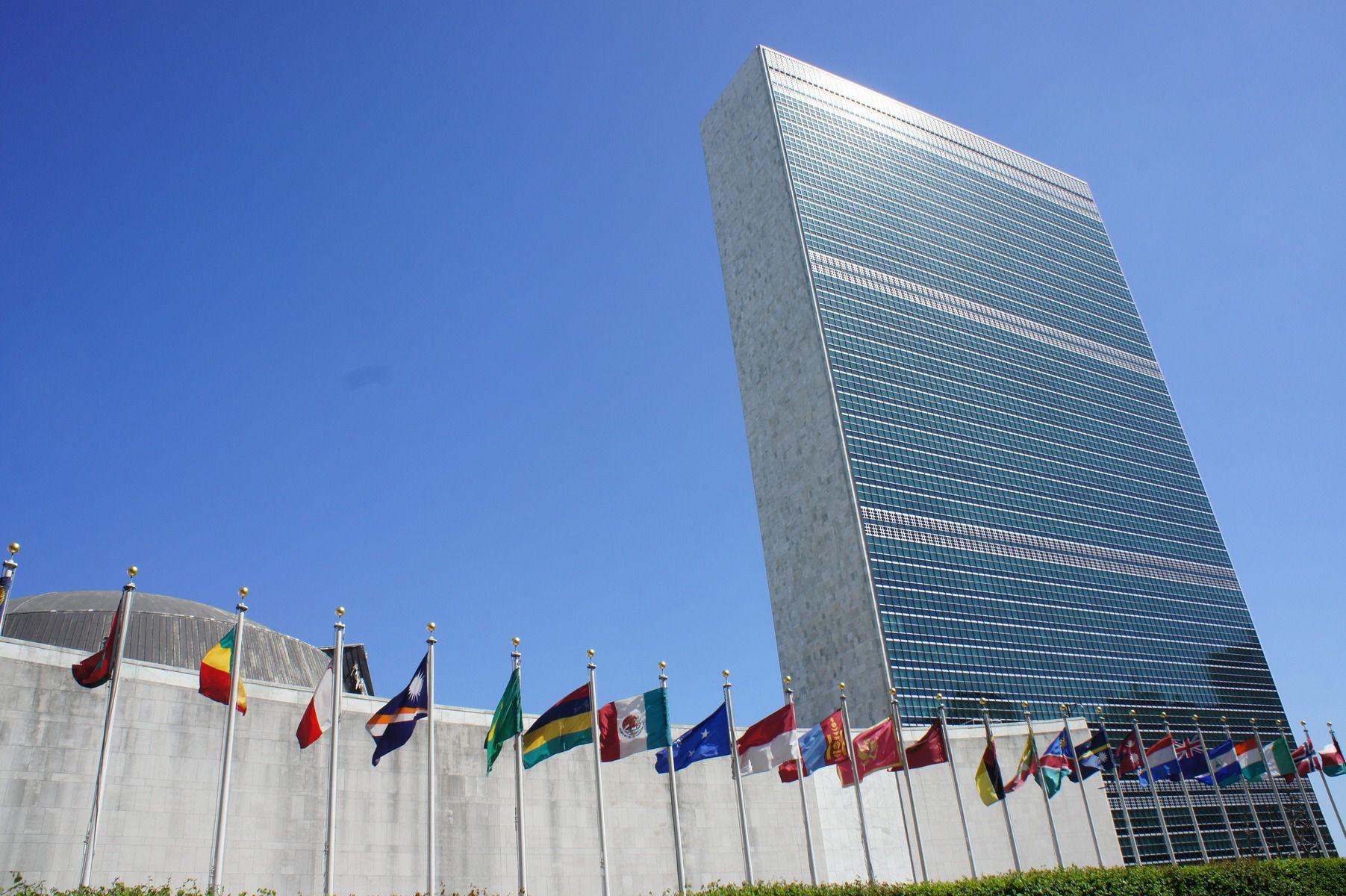 6706843-United_Nations_Headquarters_New_York_New_York_City