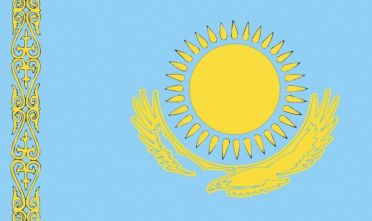Flag of Kazakhstan. (Photo by: Photo 12/UIG via Getty Images)