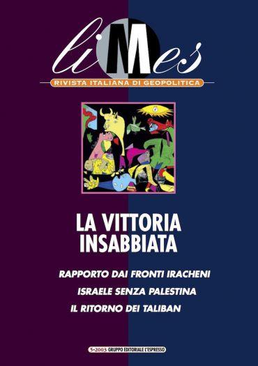 cover_vittoria_insabbiata_503
