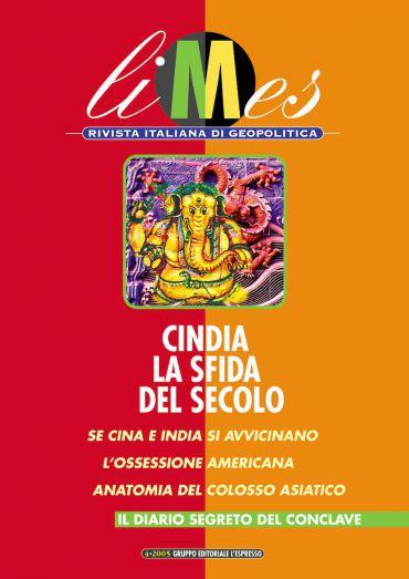 cover_cindia_2005