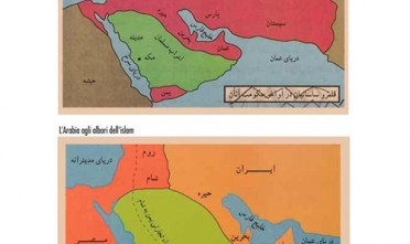 L'ultima fase dell'impero sasanide