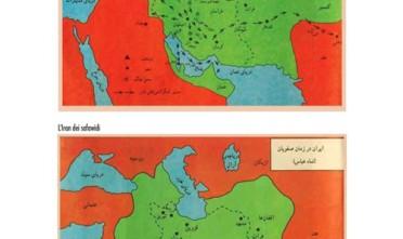 L'Iran al tempo dei Safavidi