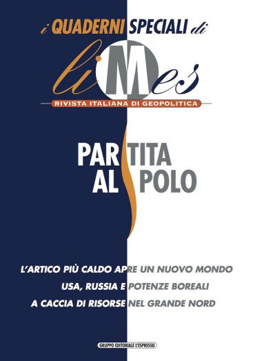 cover_qspartita_a_polo