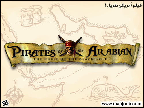I pirati d'Arabia
