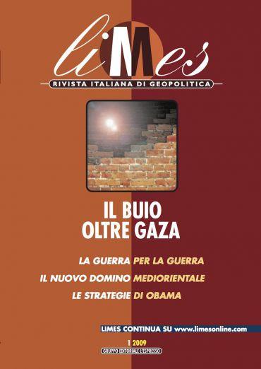 cover_buoi_oltre_gaza109