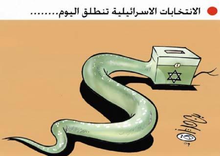 Vignette arabe: speciale elezioni israeliane 12