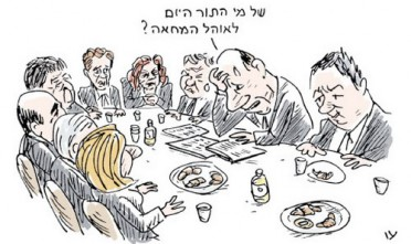Fanno di tutto per liberare Gilad Shalit