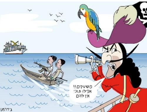 Pirati: diffidate delle imitazioni