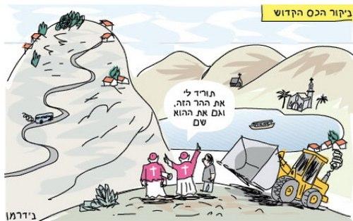 La fede sposta mari e monti...