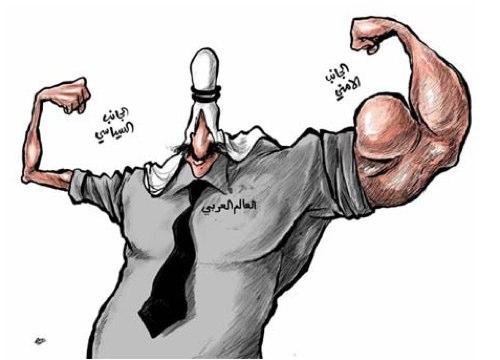 Governi arabi deformi...