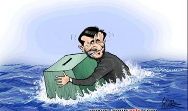 Ahmadinejad sta affondando?