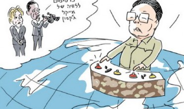 Esercizi di politica estera