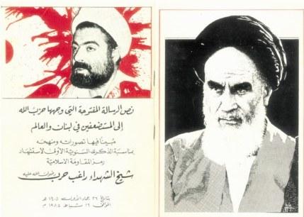 Libano: Hezbollah 2.0 - Istruzioni per l'uso