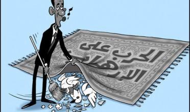 Obama e le pulizie invernali...