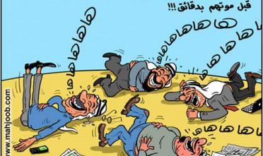 Gheddafi e il jihad (comico) contro la Svizzera
