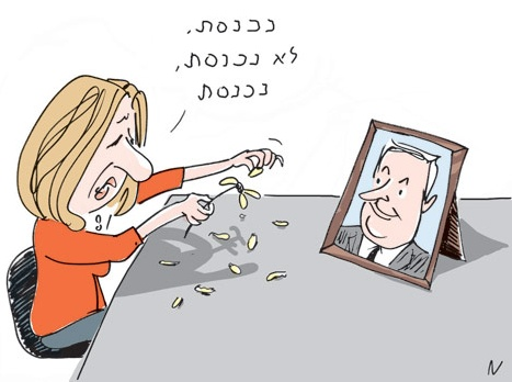 Il dilemma di Tzipi e Bibi