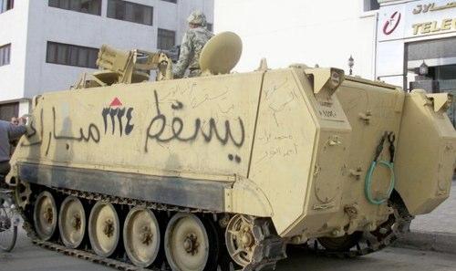 """""""Il popolo vuole la caduta del regime"""""""