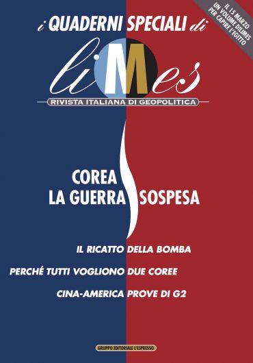 cover_qscorea_2011