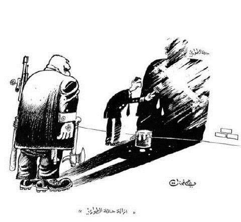 L'abolizione dello stato d'emergenza