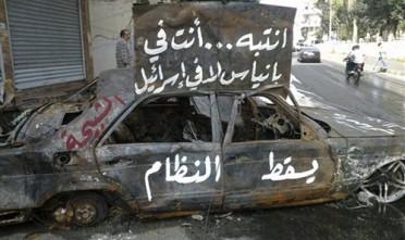 In Siria cambiano le leggi ma resta l'oppressione
