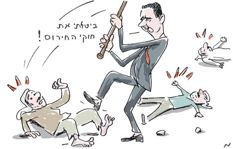 Vignetta: Assad revoca la legge d'emergenza in Siria