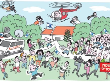 Vignetta: Lo scambio per Shalit (1)