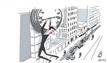 Vignetta: Ore contate per Assad