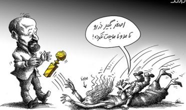 Vignetta: un film iraniano premiato ai Golden Globe