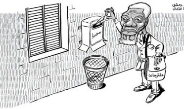 Vignetta: Kofi Annan e la pace in Siria