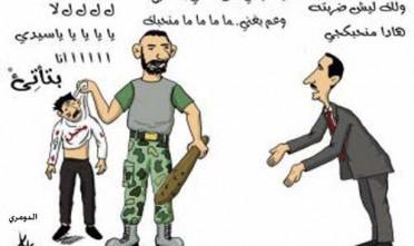 Vignetta: Assad e la balbuziente rivolta in Siria