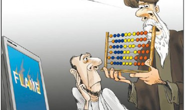 Vignetta: l'Iran e Flame, il virus-spia