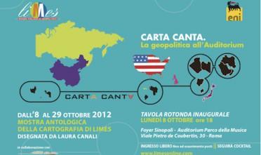 Carta Canta, Limes in mostra all'Auditorium di Roma (8-29 ottobre)