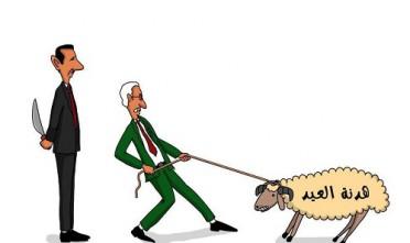 Vignetta: Siria, tregua per la festa del sacrificio