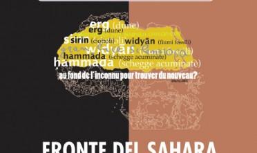 """Roma: presentazione del numero 5/12 di Limes """"Fronte del Sahara"""""""