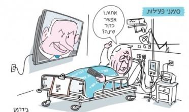 Vignetta: il risveglio di Ariel Sharon e la politica di Israele