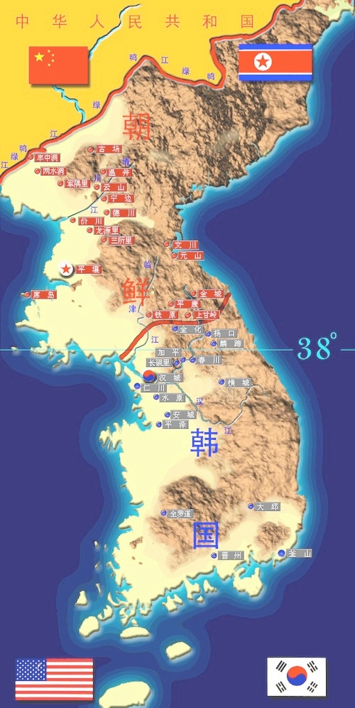 Cina: in Corea del Nord lo status quo è l'unica soluzione