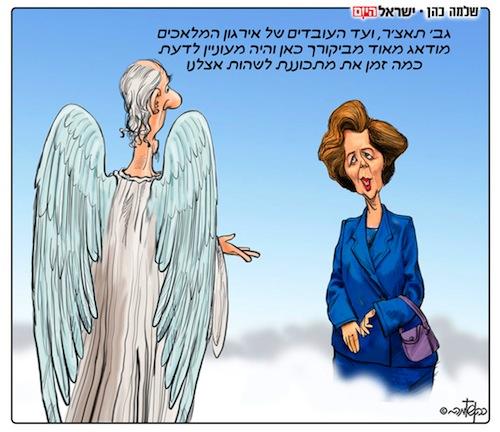 Vignetta: Margaret Thatcher in paradiso