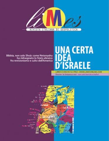 """""""Una certa idea d'Israele"""" è il numero di Limes del giugno 2013 dedicato allo Stato ebraico. Qui la copertina di Laura Canali."""