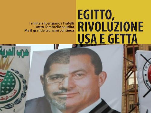 """Aspettando """"Egitto, rivoluzione usa e getta"""""""