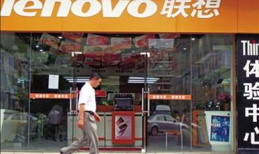 Lenovo supera la Silicon Valley: la Cina è l'Impero dei pc