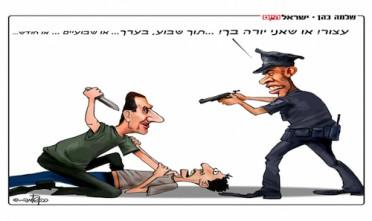 Vignetta: Le indecisioni di Obama sul conflitto in Siria