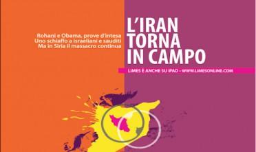 """Presentazione di """"L'Iran torna in campo"""" a Roma"""