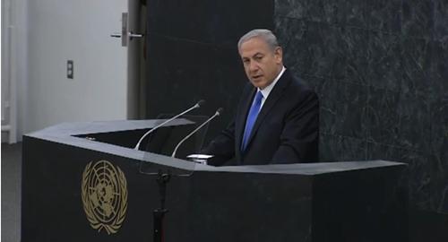 Il discorso di Netanyahu all'Assemblea Generale dell'Onu, quasi tutto contro Rohani