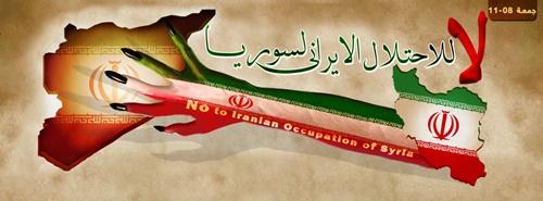 L'attentato contro l'Iran e le lezioni di Beirut