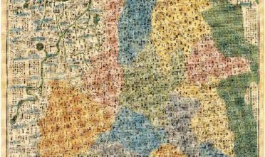 Carta dell'impero