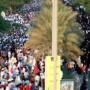 """""""Il Bahrein sta diventando una colonia dell'Arabia Saudita"""""""