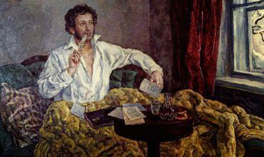 Puškin portrait 820
