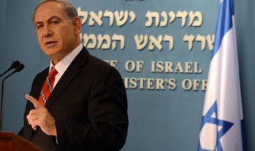 MIDEAST-JERUSALEM-ISRAEL-PM-NEWS CONFERENCE-CEASEFIRE