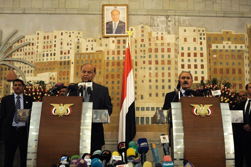 Yemen - Politics - A Country in Transition