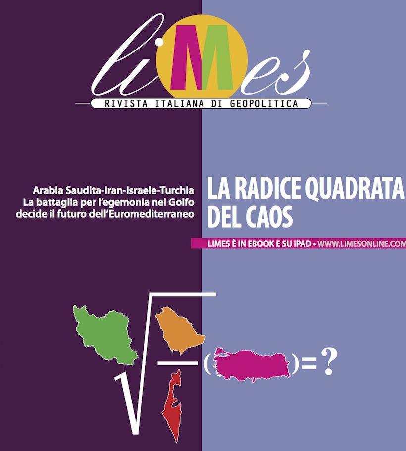 La copertina realizzata da Laura Canali.